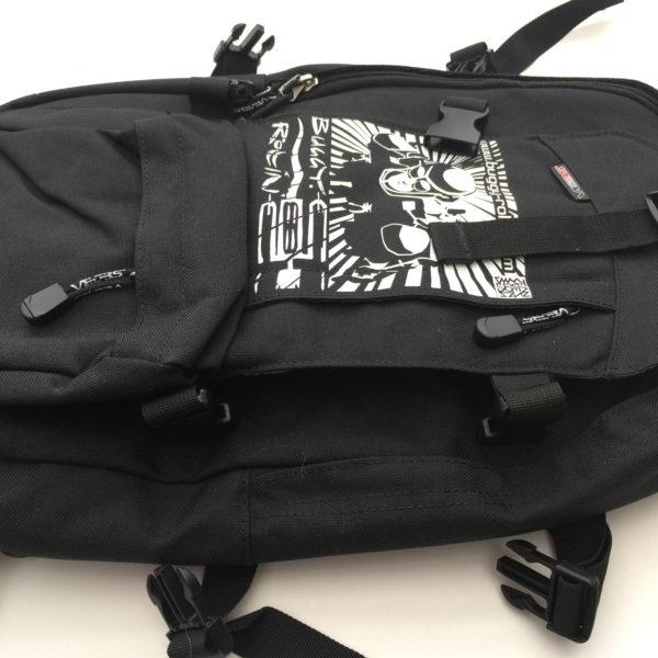 big seba skate bag from side