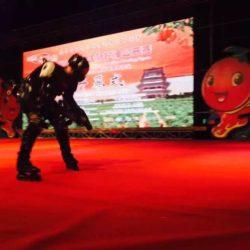 Zhongning China
