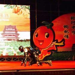 Zhongning en Chine