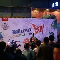 Show near Shaolin temple mountain