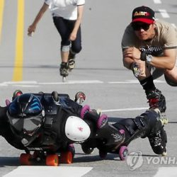 Chunchon Corée du Sud