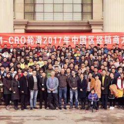 ROLLERMAN at Beijing